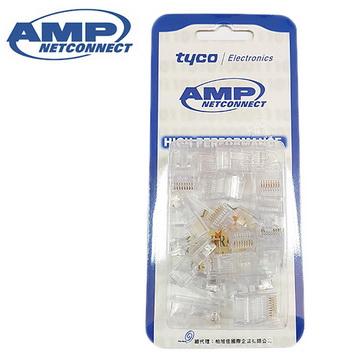 AMP Cat.5e RJ-45網路接頭-20PCS