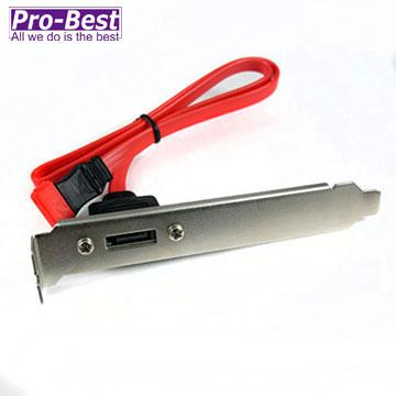 PRO-BESTSATA1 7Pin公轉SATA1母硬碟外接線-50CM