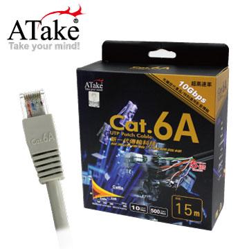 ATake Cat 6A 網路線-15M AC6A-PH15