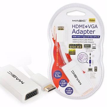 MAGIC HDMI mini C Type公 to VGA 15Pin母 轉接器