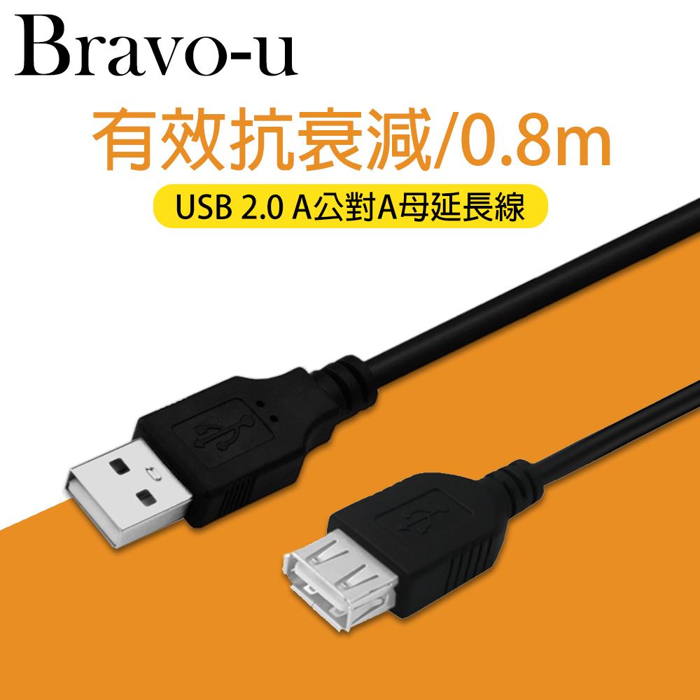 Bravo-u USB 2.0 A公對A母延長線(黑-0.8米)