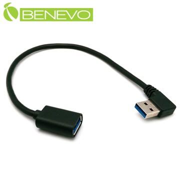 BENEVO右彎型 25cm USB3.0超高速雙隔離延長線 [BUSB3025AMFR(右彎)]