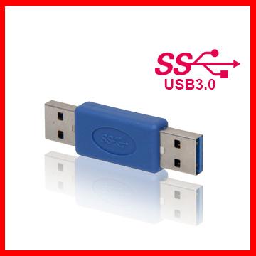 USB 3.0 A公對A公 超高速轉接頭