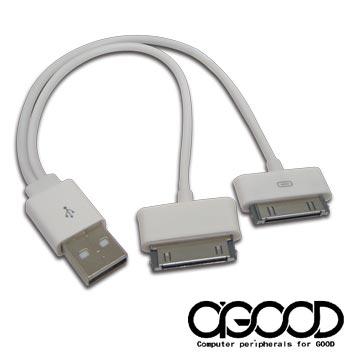 【A-GOOD】USB TO iPAD / Galaxy 雙頭充電線 -20公分