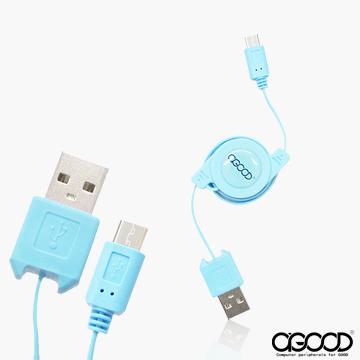 【A-GOOD】Micro USB 轉 USB2.0 多彩伸縮傳輸充電線 (最長80cm)