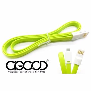 A-GOOD USB TO Micro 繽紛糖果色充電扁線