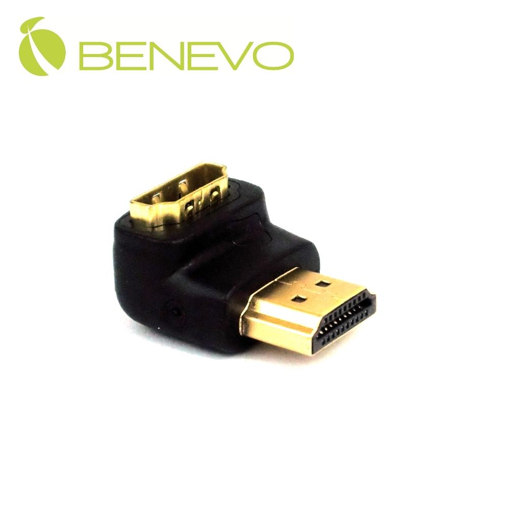 母頭朝下應用! BENEVO鍍金版 HDMI公對母直角轉接頭 (BHDMIANGLD)