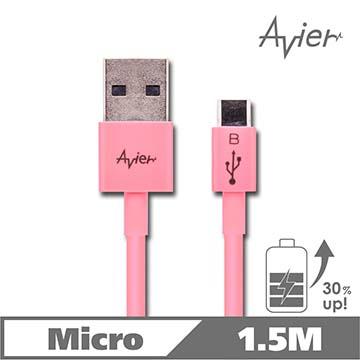 〝原廠直營 品質保證〞【Avier】粉色 炫彩Micro USB 2.0充電傳輸線_Android 專用 (1.5M)