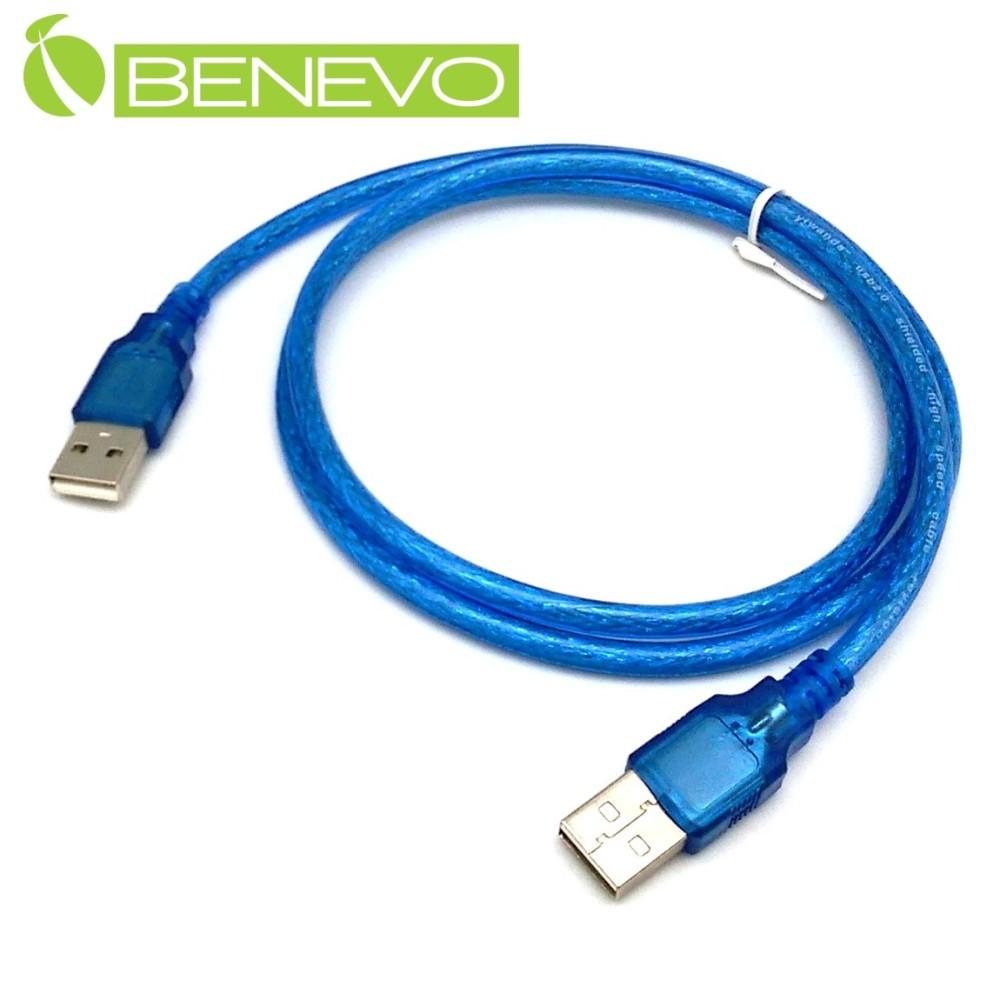 BENEVO 1M USB2.0 A公-A公 高隔離連接線,採金屬編織 (BUSB0100AMM)