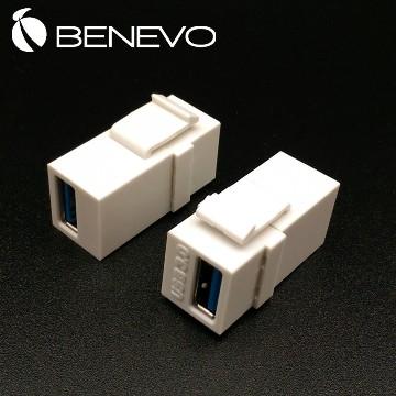BENEVO卡榫型 USB3.0 Type A 母對母對接頭/中繼頭 (BUSB3CPLRM)