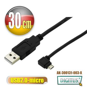 曜兆DIGITUS USB2.0轉microUSB左轉接頭線*30公分手機傳輸線