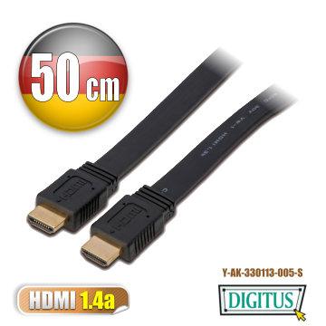 符合1.4a最新規格~曜兆DIGITUS HDMI CABLE平板線0.5公尺type A