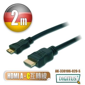 曜兆DIGITUS HDMI 轉 mini HDMI 影音傳輸線-2公尺(公對公)