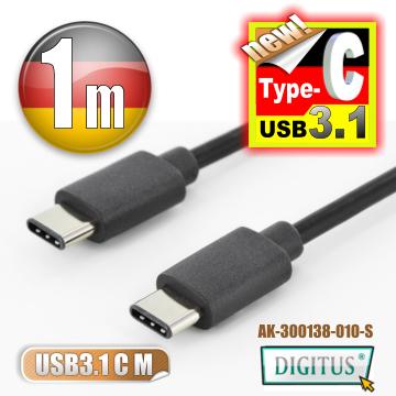 曜兆DIGITUS USB 3.1 Type-C 轉 Type-C 傳輸線(公對公)_1公尺
