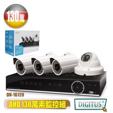曜兆DIGITUS AHD130萬畫素4路監控系統組(含攝影機-主機-18m配線-遙控器)