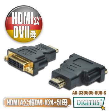 曜兆DIGITUS DVI-I(24+5)(母)轉HDMI A(公)互轉接頭(DVI輸入HDMI A輸出)