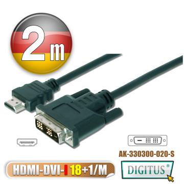 曜兆DIGITUS HDMI轉DVI-I (18+1)互轉線-2公尺(公-公)