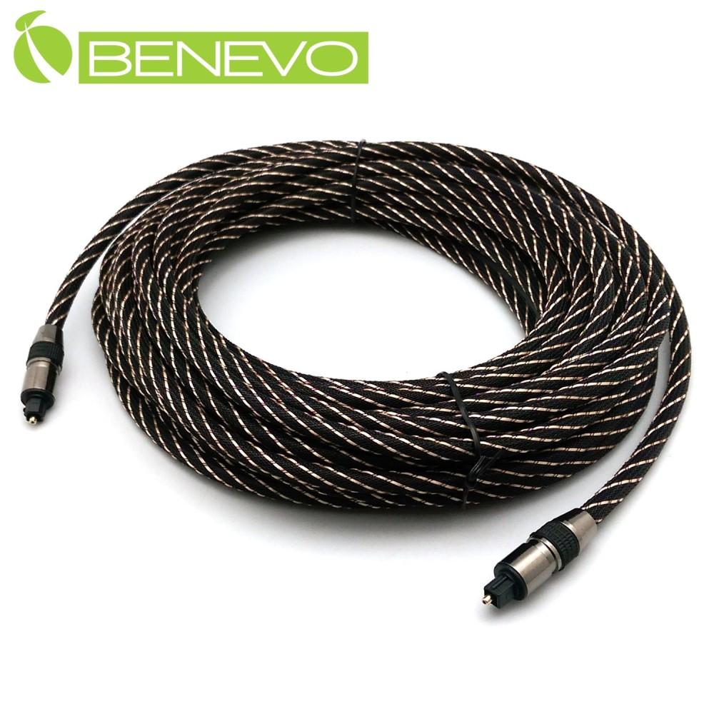 BENEVO 12M Toslink高級光纖音源連接線 (BOPF1206MM)