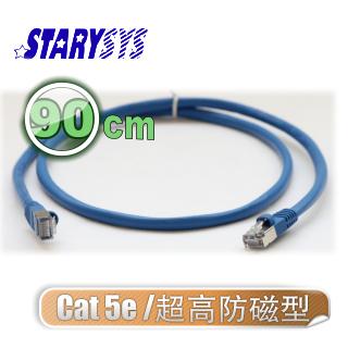 STARY高級線材Cat5e RJ45金屬包覆水晶接頭網路線90公分