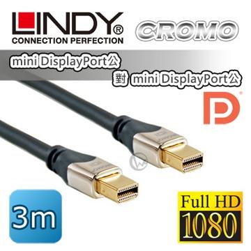 LINDY 林帝 CROMO mini-DP公 對 mini-DP公 1.3版 數位連接線3m (41543)