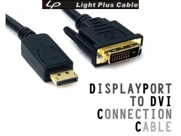 LPC-534 新版DISPLAYPORT轉DVI 訊號轉接線 1.8m 公對公