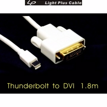 LPC-1816 Thunderbolt & mini Displayport TO DVI公 訊號轉接線 L:1.8米(LPC-1436=1662=1816)