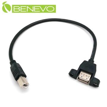 BENEVO可鎖型 30cm USB2.0 A母轉B公訊號連接線