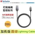 威寶 Verbatim 蘋果 Apple Lightning 8pins 傳輸線/充電線(200CM)-灰黑色