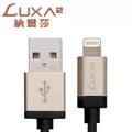 LUXA2 MFi蘋果認證高效能鋁製數據傳輸/充電線(金色)