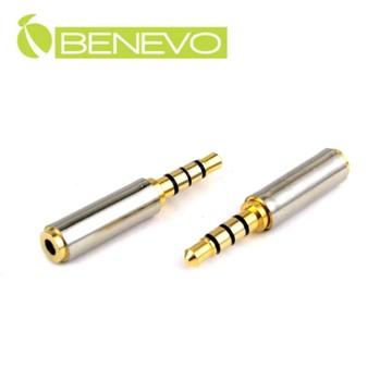 BENEVO手機用3.5mm(公)轉2.5mm(母)音源轉接頭 (BAUMAUFS)
