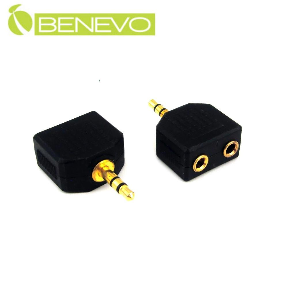 BENEVO 鍍金版3.5mm(公)轉雙3.5mm(母)音源轉接頭 [BAUMAUF2(鍍金轉接頭)]