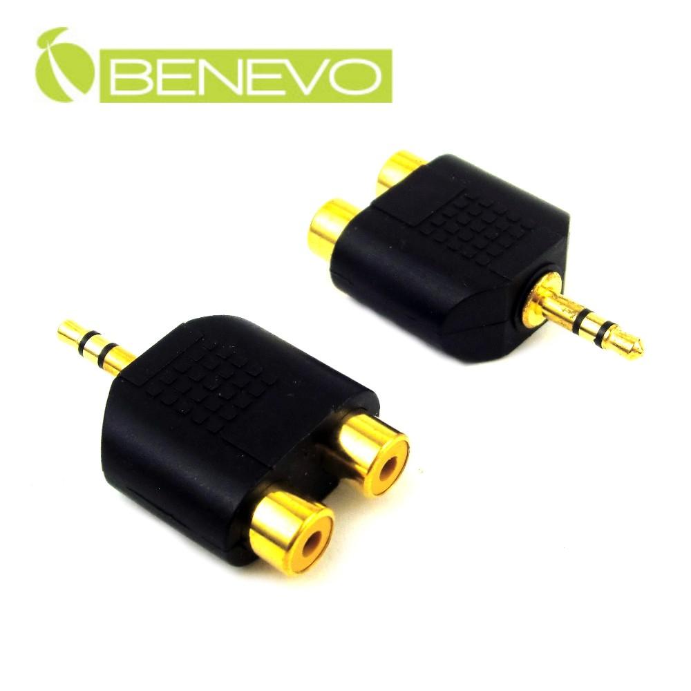 BENEVO 3.5mm立體聲(公)轉雙RCA(母)音源轉接頭 [BAUMAVF2(鍍金轉接頭)]