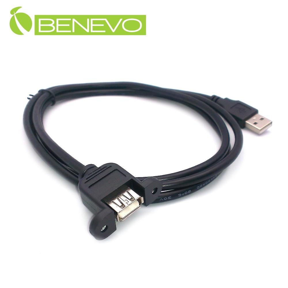 BENEVO 1.5米 USB2.0 A公-A母 高隔離延長線 (BUSB0150AMF可鎖)