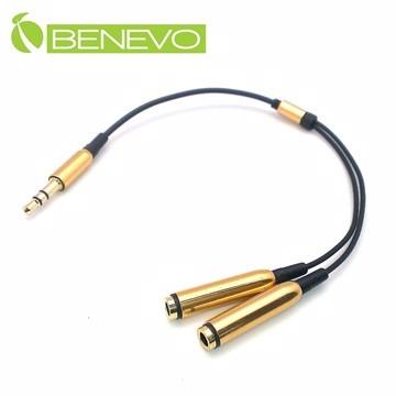 BENEVO 3.5mm聲音一分二轉接線/情侶線 (BAUMAUF2金)