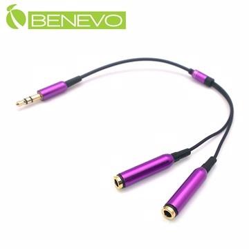 BENEVO 3.5mm聲音一分二轉接線/情侶線 (BAUMAUF2紫)