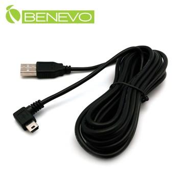 BENEVO左彎型3.5M Mini-USB電源連接線,用於行車紀錄器/GPS導航供電 (BPU0350AMMBML)