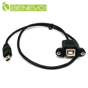 BENEVO可鎖型 50cm USB2.0 B母對Mini USB公訊號延長線 (BUSB0050BFMBM可鎖)