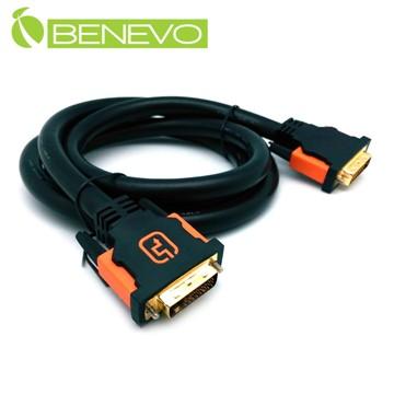 BENEVO專業級粗線 1.5M 高品質Dual-Link DVI雙通道連接線 [BDVI2002(24+1)粗線]