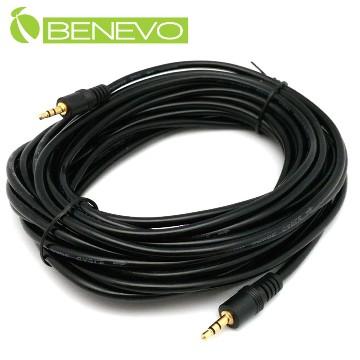 BENEVO UltraAudio 10M 3.5mm立體聲連接線(BAU1000MM)