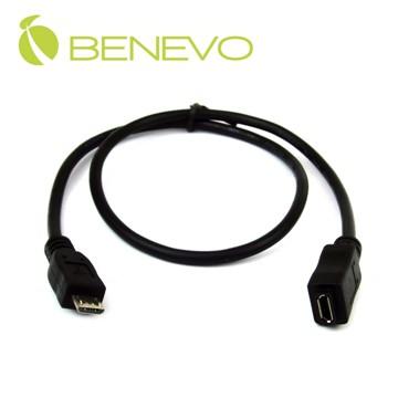 BENEVO 50cm Micro USB公對母延長線 [BUSB0050MCBMF(黑色)]