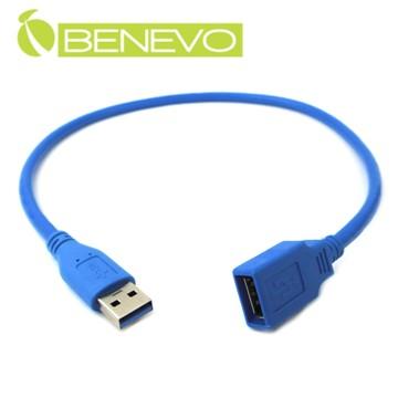 BENEVO 30cm USB3.0超高速雙隔離延長線 [BUSB3030AMF(母頭有包覆)]
