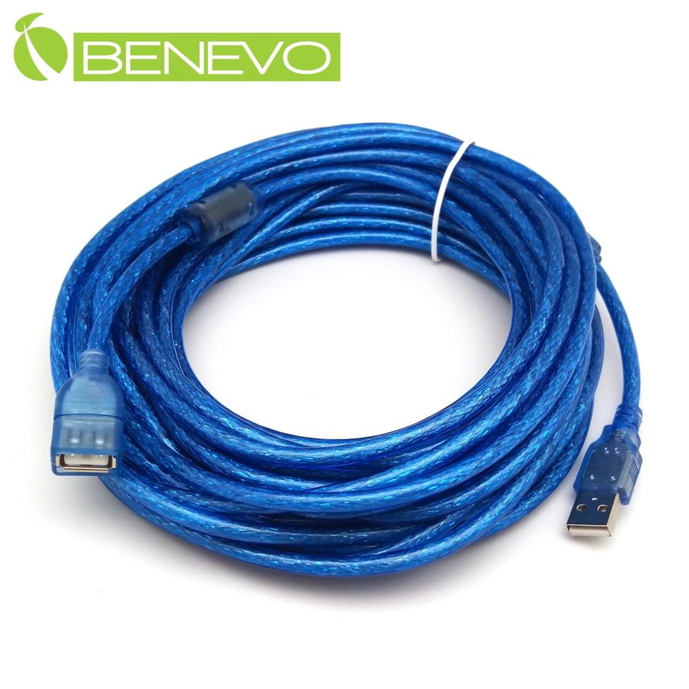 BENEVO 10米 USB2.0 A公-A母 高隔離延長線 [BUSB1000AMF(藍色)]