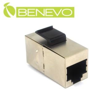 優質特惠!BENEVO Cat5e遮蔽型模組式RJ45網路對接頭 (BCAT5ECPLR)