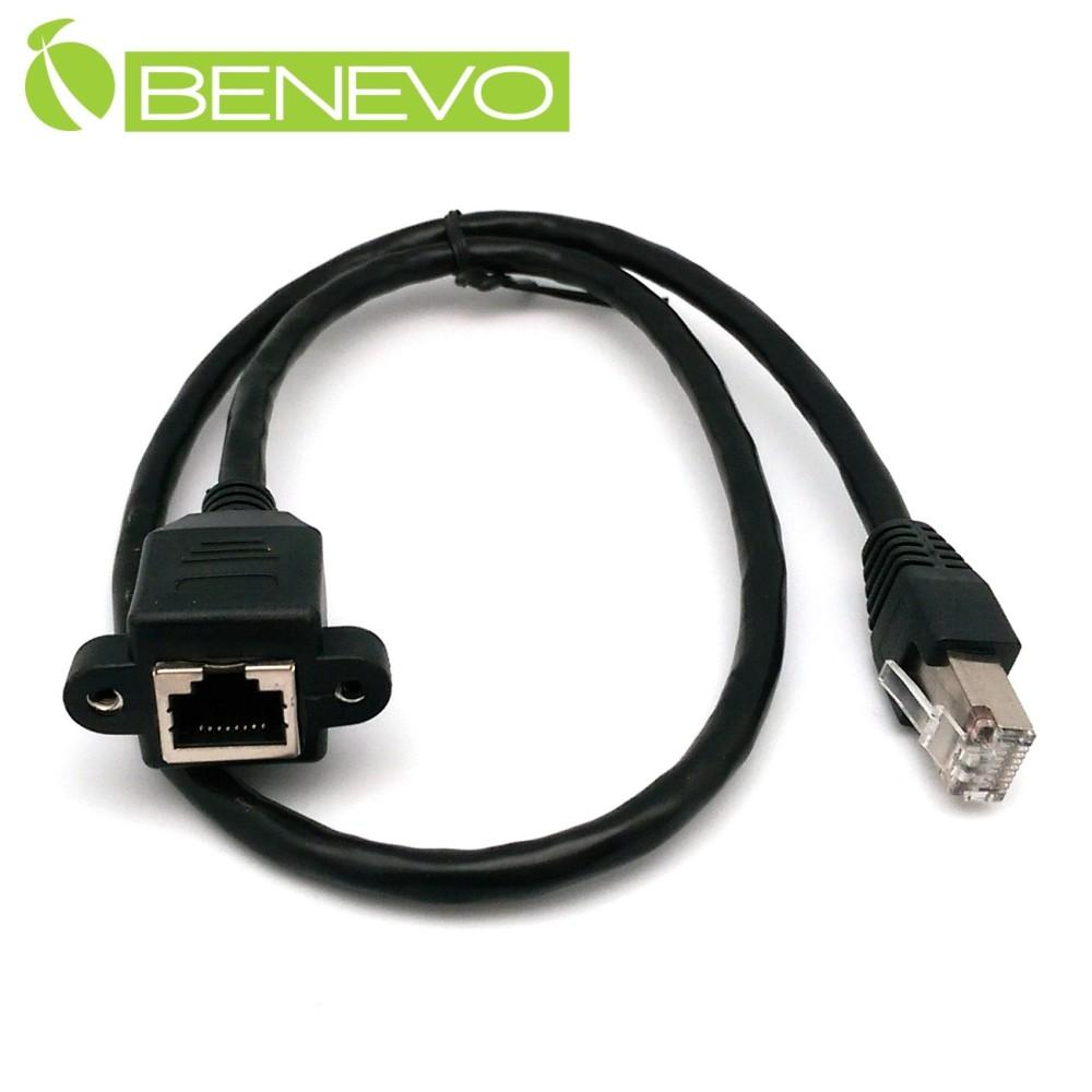 BENEVO可鎖型 60cm Cat6遮蔽/十字隔離 RJ45接頭延長線(公對母,母頭 帶螺絲孔) (BCAT60060MF可鎖)