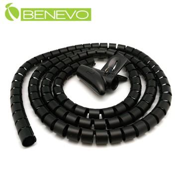 BENEVO 直徑15mm 引線型整線保護管/繞線管(1.5M長) (BCableOTube15B)