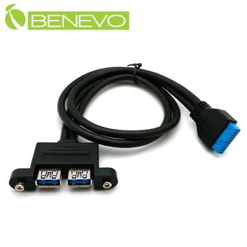 BENEVO可鎖型 50cm 主機板20PIN轉雙USB3.0連接線 (BUSB3052AF20PS可鎖)