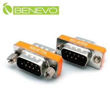 BENEVO NULL Modem DB9公對公交叉型轉接頭 (BRS9MMX)