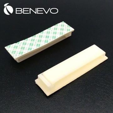 BENEVO 60mm寬 排線整理固定夾/座2個,具背膠 (BCableClip60x2)