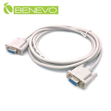 BENEVO 2.5M RS232串列埠連接線(母對母)