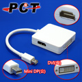 【PCT】mini DP to DisplayPort & HDMI & DVI 螢幕轉接線(DDH13V)